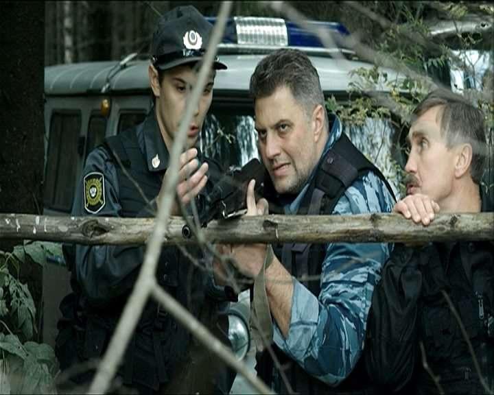 Kremen (2012)