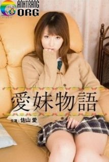 ChuyE1BB87n-TC3ACnh-CC3B4-Em-GC3A1i-18-The-Tale-Of-The-Affectionate-Girl-2008