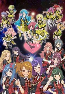 Watch AKB0048 Online