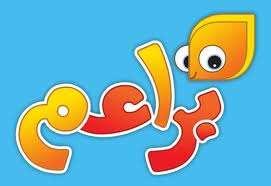 تردد قناة نيكلودين Nickelodeon الجديد