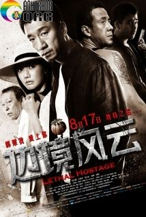 TE1BB99i-PhE1BAA1m-BiC3AAn-GiE1BB9Bi-Lethal-Hostage-2012