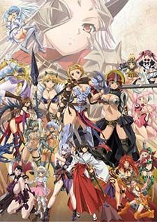 Watch Queen's Blade 2: The Evil Eye Online