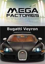 Siêu Xe Bugatti Veyron