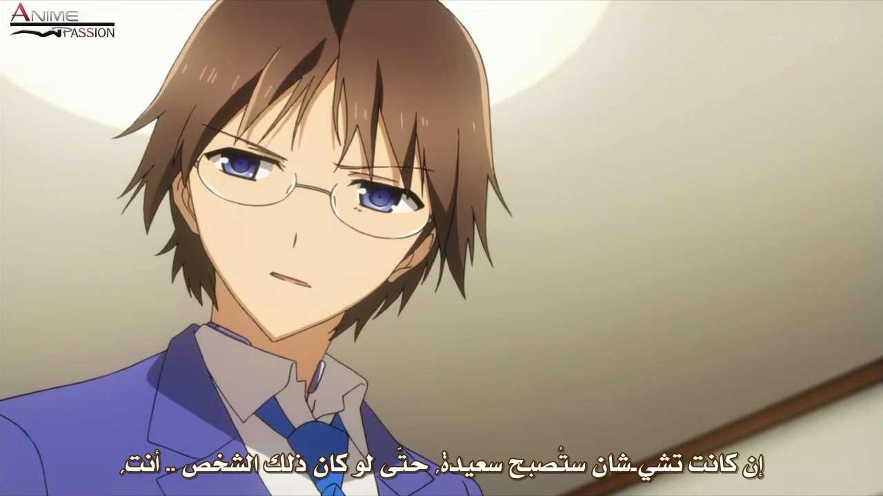 [Anime Passion] يقدم الحلقة الخامسة عشر من الأنمي Accel World accel73.png